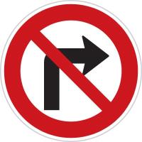 Dopravní značka: B 24a Zákaz odbočování vpravo