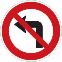 Dopravní značka: B 24b Zákaz odbočování vlevo