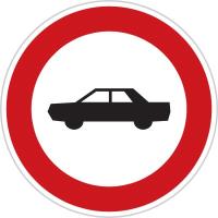 Dopravní značka: B 3b Zákaz vjezdu osobních automobilů