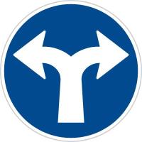 Dopravní značka: C 2f Přikázaný směr jízdy vpravo a vlevo