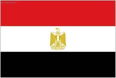 Fotky: Egypt (foto, obrázky)