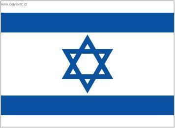 Fotky: Izrael (foto, obrázky)