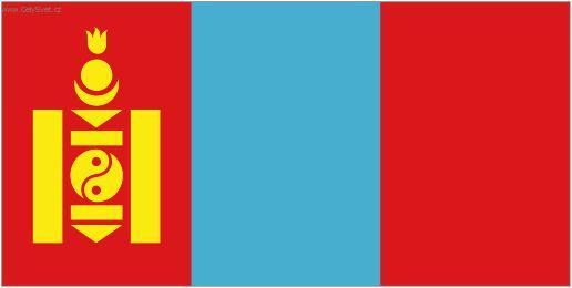 Fotky: Mongolsko (foto, obrázky)