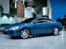 Honda Accord Coupe EX Automatic