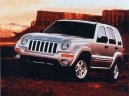 Jeep Cherokee Limited 3.7